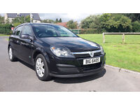 Very low mileage, great cond. Black Vauxhall Astra