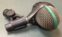 AKG D112 - kick drum mic - large diaphragm dynamic mic