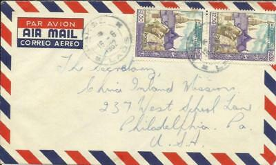 Laos Sc.#65(x2) Pakse 16/6/1962 Airmail to the USA