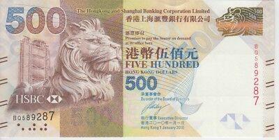 Hong Kong Banknote  P212a Hsbc 500 Dollars 2010  Unc