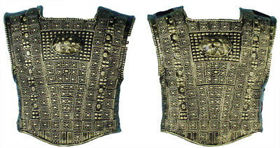 Roman Chest Plate 2 Piece Adult Set Armor Antiqued Gold Medieval Halloween](Gold Chestplate)
