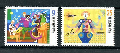 Taiwan China 2016 MNH A New Vision Through Design Philataipei 2v Set Stamps
