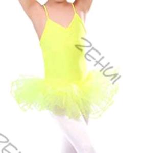 Dancewear Party Skating Skirt Tutu Dress Leotard Skirts Belmont North Lake Macquarie Area Preview
