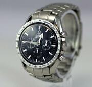 Omega Broad Arrow