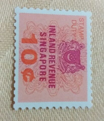 Singapore Revenue Stamp of 10 Cents - A VALID, UNUSED & MINT Stamp