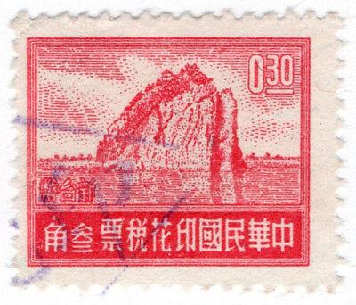 (I.B) Taiwan Revenue : Duty Stamp 30c