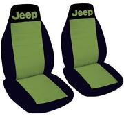 Green Car Seat Covers