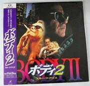 Japan Laserdisc