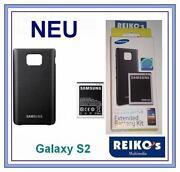 Samsung Galaxy S2 AKKU 2000