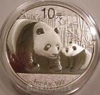 Panda Coin Silver 2011