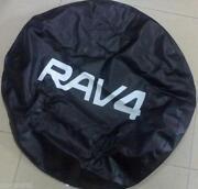 Toyota RAV4 Wheel Cover