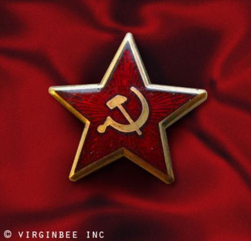 RED STAR HAMMER SICKLE COMMUNISM EMBLEM SOVIET UNION ...