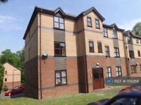 2 bedroom flat in Briarswood, Southampton , SO16 (2 bed)