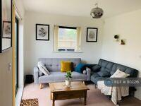 1 bedroom in Galleons Drive, Barking, IG11 (#1102216)