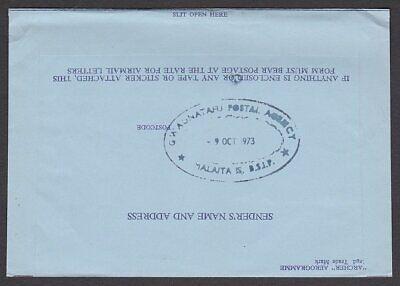 SOLOMON IS 1973 Formular aerogramme POSTAL AGENCY cancel : GWAUNATAFU.......R433