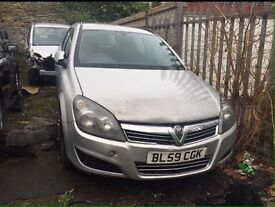 VAUXHALL ASTRA H MARK 5 2004 2005 2006 2007 2008 2009 ESTATE BREAKING FOR SPARES