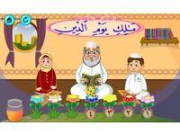 Quran Hafiz Teacher (Male & Female teacher Available First Home Lesson free)
