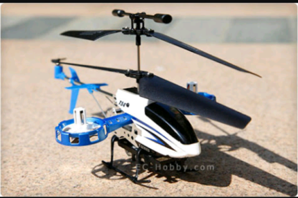 Mjx rc avatar 4ch helicopter