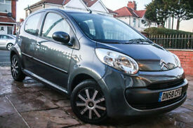 2009 Citroen C1 Metallic Grey 5DR 68k Miles - KENWOOD SPEAKERS