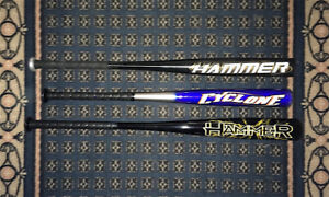 3x Easton Baseball & Softball Bats + Wilson Softball Glove