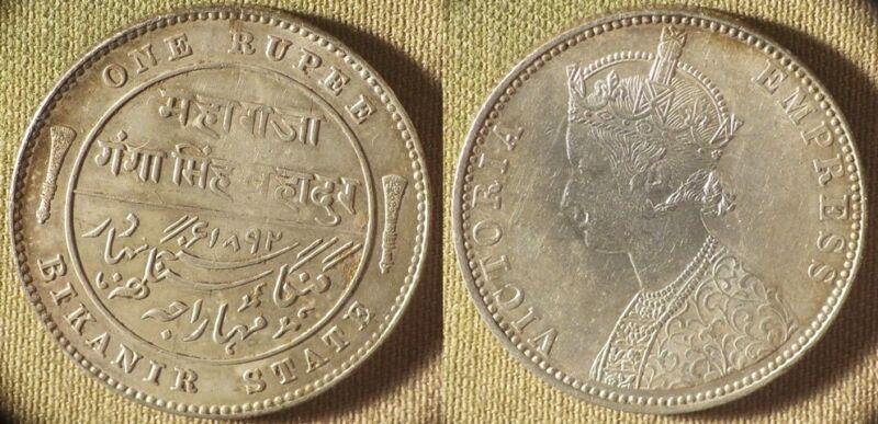 India : Princely StatesBikanir 1892  1 Rupee  CH.AU  Nice Luster  #72   IR8501