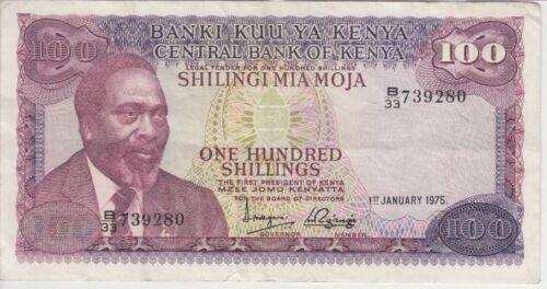 Kenya Banknote P14b-9280, 100 Shillings 1.1.1975, Prefix B/33, VF