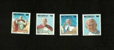 Botswana 1988 - SC#440-3 - State Visit Pope John Paul II - Set of 4 Stamps - MNH