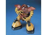 MSM-03 Gogg (HGUC) (Gundam Model Kits)
