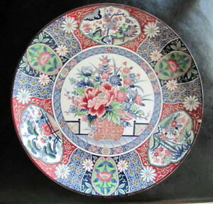 ROUND JAPANESE FLORAL DECORATIVE PLATE