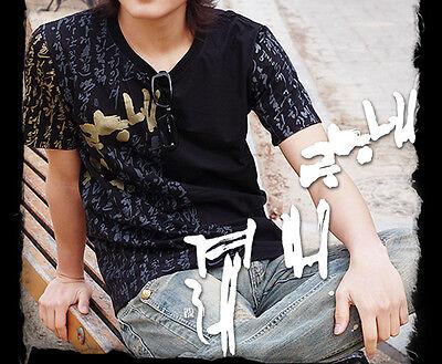 T-Shirt Noir Mode Homme Femme Corée Calligraphie KPOP Generation Hallyu MON PAYS