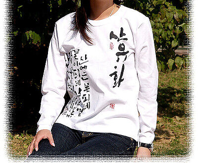 T-Shirt Manches Longues KPOP Generation Hallyu Asie Corée Style POESIE COREENNE