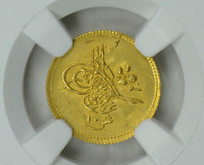 EGYPT ~ 1871 ~ 10~QIRSH ~GEM RARE GOLD ~NGC~MS~65 ~AH1277/12~ABDUL AZIZ~ $608.88