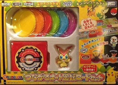 POKEMON GO BEST WISHES MONSTER COLLECTION ELECTRIC ROTATING ROUTER SET & M-021