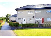 SELKIRK SCOTTISH BORDERS 3 BED END TERRACE FRONT/REAR/SIDE GARDENS