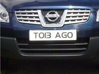 TOBAGO (TO13 AGO) PRIVATE NUMBER PLATE