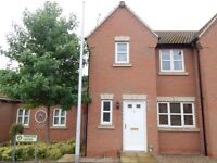 3 bedroom house for sale, Hucknall