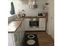 DISCOUNTED SINGLE ROOM IN STRATFORD