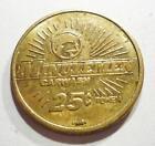 Car Wash Coin