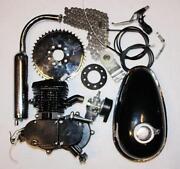 70cc Engine