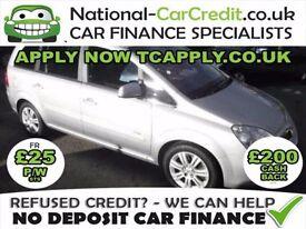 Vauxhall Zafira 1.7 CDTi - BAD CREDIT CAR FINANCE