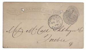 1882, P5f, THE CANADIAN RUBBER COMPANY, MONTRÉAL, FRS. SCHOLES