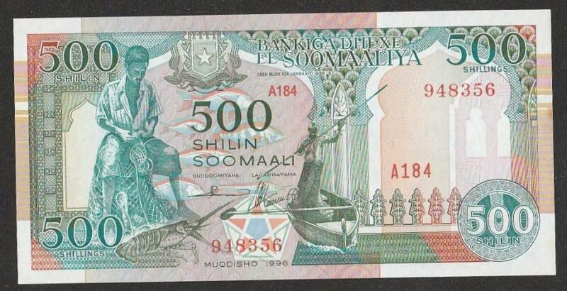 1996 SOMALIA 500 SHILLING NOTE UNC