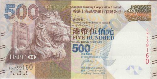 Hong Kong Banknote P215 500 Dollars HSBC 1.1.2014,  UNC