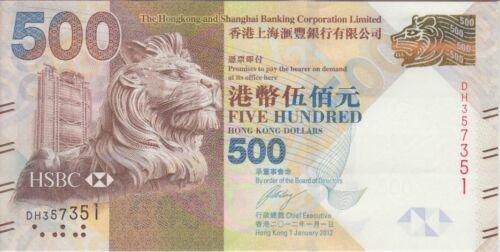 Hong Kong Banknote P215 new var. 500 Dollars HSBC 1.1.2012,  UNC