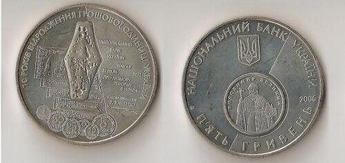 """Ukraine 5 Hryven 2006 """"10 years revival of Hryvnia"""""""