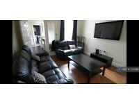 1 bedroom in Broomfield Road, Coventry, CV5 (#737099)