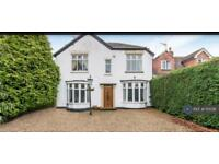 4 bedroom house in Chatsworth Road, Chesterfield, S40 (4 bed)