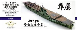 Five Star 1/700 710009SP IJN Aircraft Carrier Junyo For Tamiya