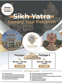 Trip to kartarpur for specially for Sikh Community