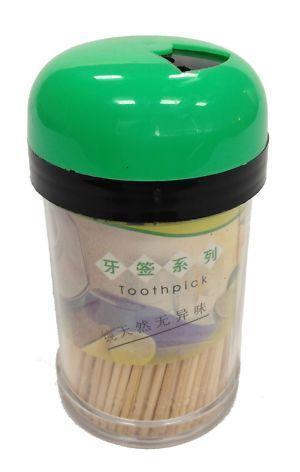 Toothpick dispenser ebay - Pocket toothpick dispenser ...